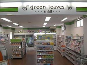 売店(Green leaves …mail…)